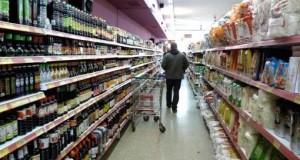 Supermercado-III