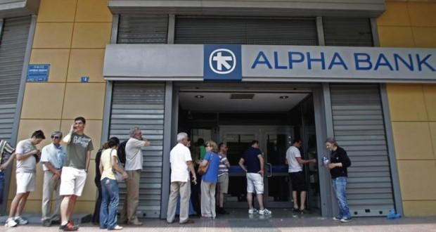 grecia bancos