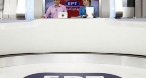 tv griega
